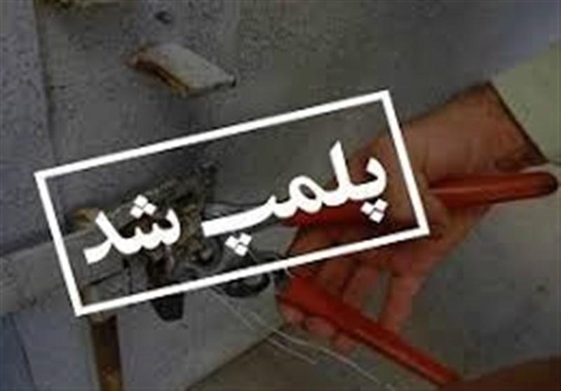 تصویر صنوف تهدیدکننده سلامت شهروندان در نطنز پلمب میشوند