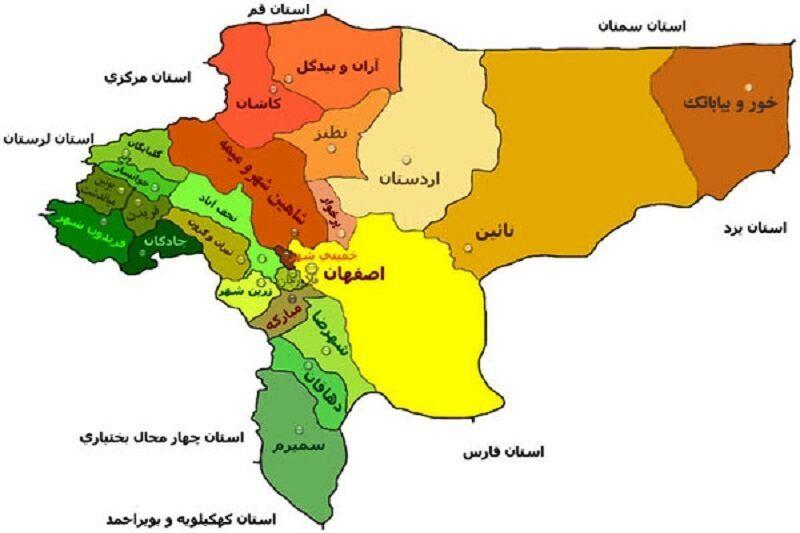 تصویر خبرهای کوتاه استان اصفهان