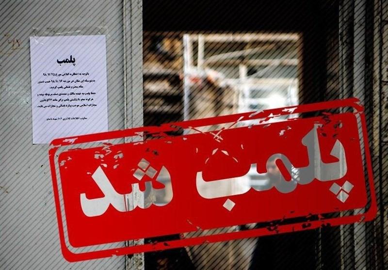 تصویر مرکز عرضه غیرمجاز قلیان در اردستان پلمب شد
