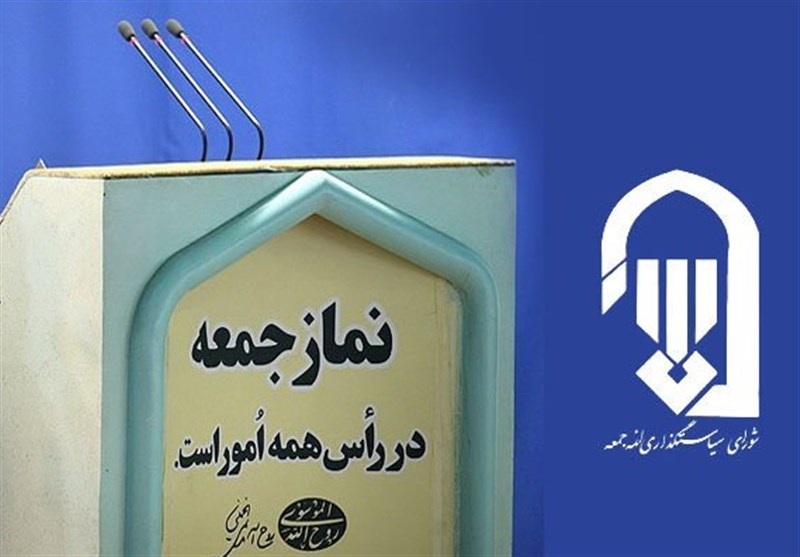 تصویر نماز جمعه این هفته کاشان به دلیل شیوع کرونا اقامه نمیشود