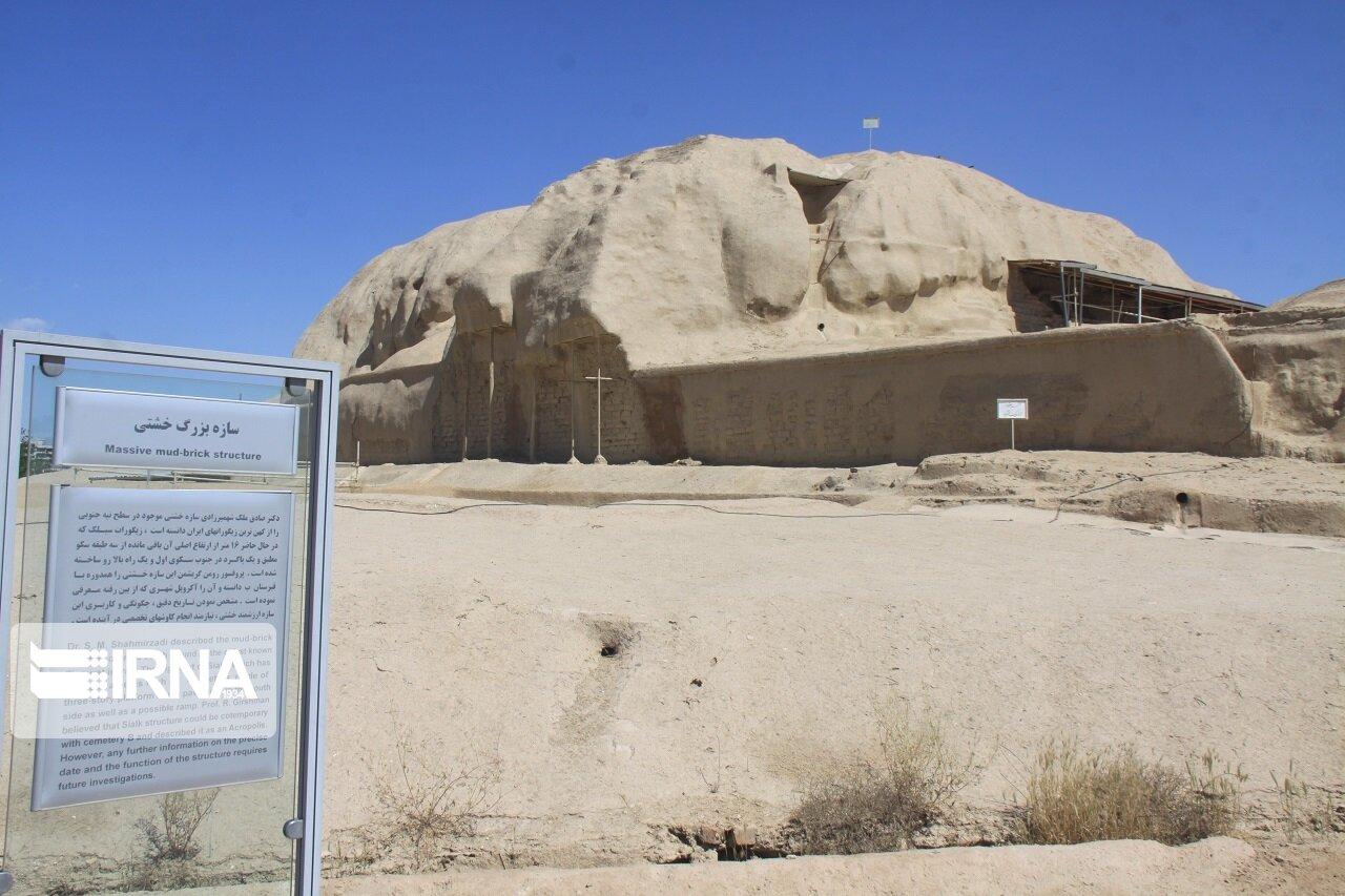 تصویر آزادسازی عرصه محوطه باستانی سیلک نیازمند ۲۵۰ میلیارد تومان اعتبار است