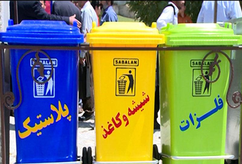 تصویر آموزش شهروندان کاشانی برای جداسازی زباله از مبدا نیازمند توجه است