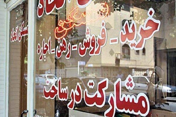 تصویر دفاتر مشاورین املاک بدون مجوز در کاشان پلمب می شوند