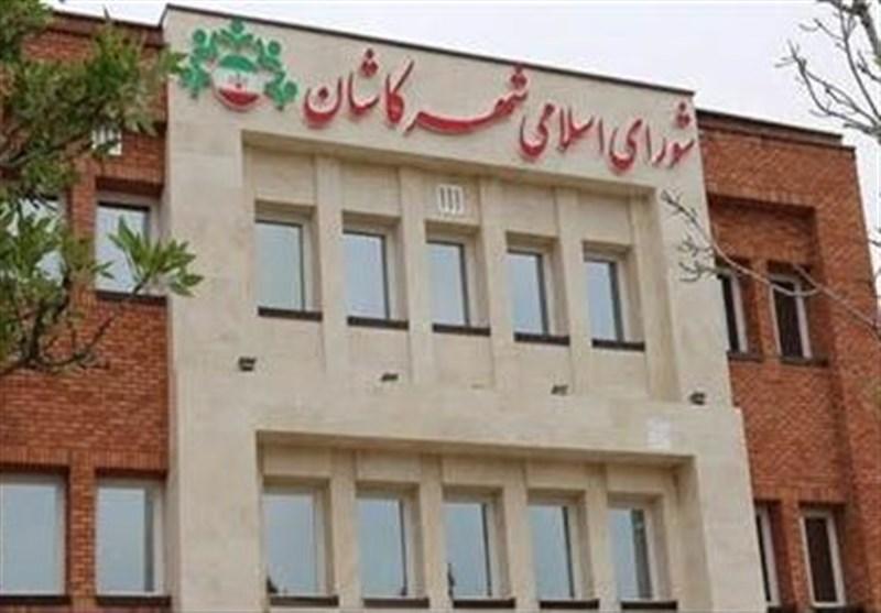 تصویر علیرضا پورعسگری به عنوان رئیس شورای شهر کاشان انتخاب شد/رسولزاده انصراف داد