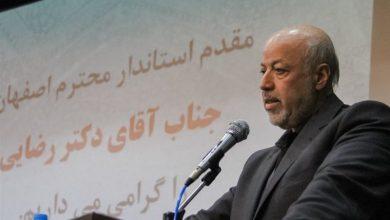 تصویر استاندار اصفهان: 25 درصد اقتصاد کشور باید در اختیار تعاونیها قرار گیرد