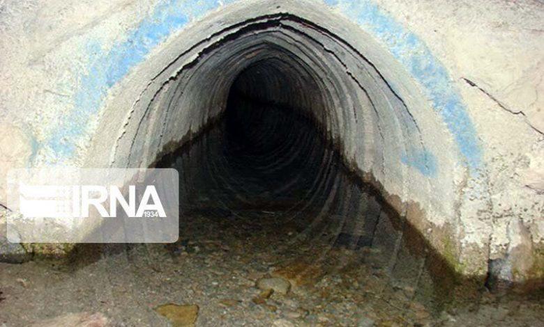 بازسازی ۱۷ رشته قنات کاشان از جمله خبرهای کوتاه اصفهان است