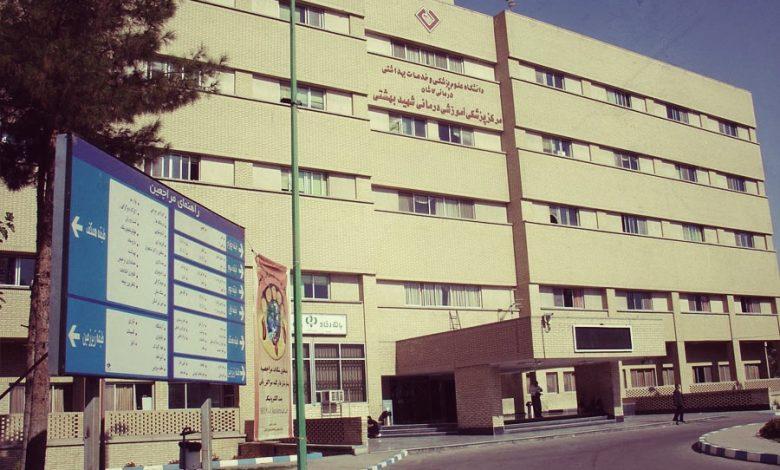 سنگ شکن بیمارستان بهشتی