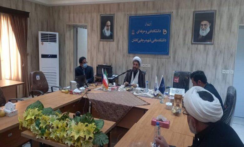 دبیر شورای الگوی اسلامی ایرانی: الگوی جدید زیارت نیاز داریم