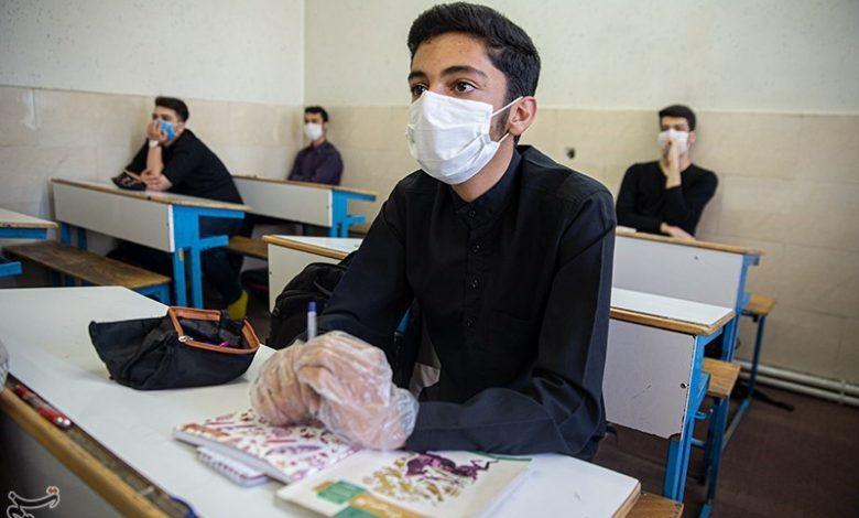 رعایت پروتکلهای بهداشتی در مدارس کاشان افزایش یافت