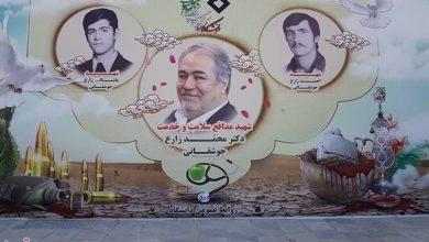 تصویر تشییع پیکر شهید دکتر محمد زارع در کاشان به روایت تصویر