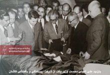 تصویر تصاویر و خاطرات منتشر نشده از زنده یاد ارباب تفضلی