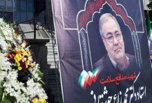 تصویر تغییر محل دفن شهید مدافع سلامت دکتر زارع در کاشان