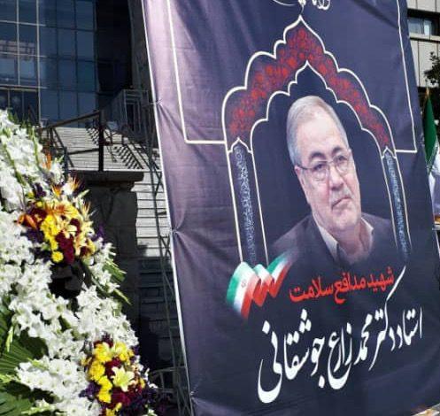 تغییر محل دفن شهید مدافع سلامت دکتر زارع در کاشان