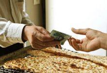 تصویر نان در کاشان، گران شد