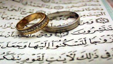 تصویر کاهش ازدواج در اردستان نگرانکننده است