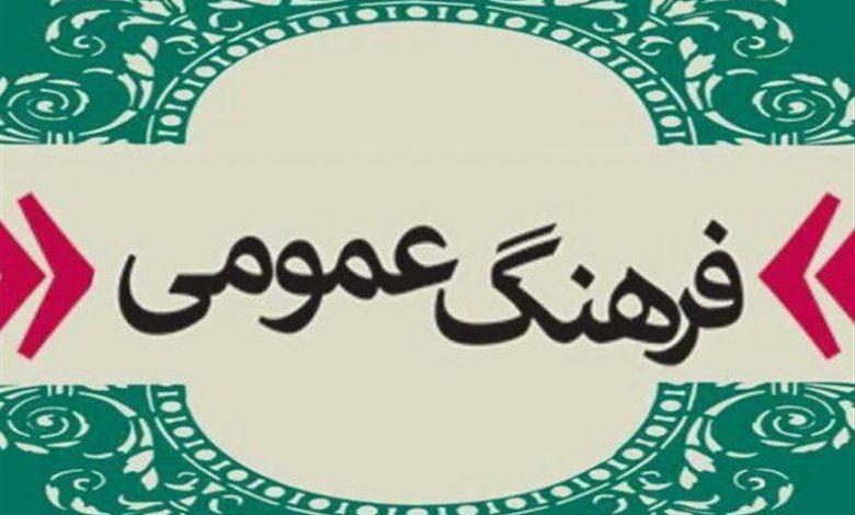 اردستان
