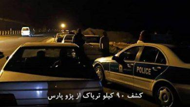 تصویر خودرو قاچاقچیان با تیراندازی پلیس کاشان متوقف شد