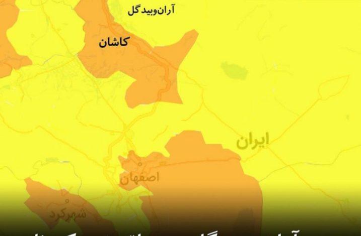 ورود آران و بیدگل به منطقه زرد کرونایی/ کاشان همچنان نارنجی ماند