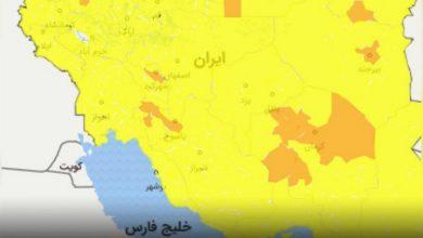 تصویر وضعیت کرونا در کاشان زرد شد
