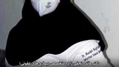 تصویر پروتکلها رعایت نشود پیک بزرگتری در بهمن و اسفند در کاشان پیش بینی میشود