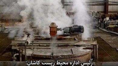تصویر تاسیس کارخانه خردایش فلزات با مجوز کارگروه رفع موانع تولید بودهاست