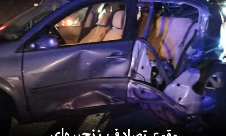 وقوع تصادف زنجیرهای در اتوبان کاشان-نطنز با ۷ مصدوم