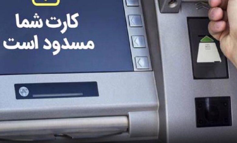 اختلال در کارتهای اعتباری اتباع مقیم کاشان به دلیل نداشتن کد شهاب است