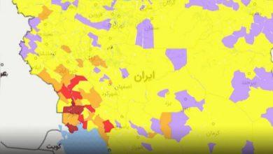 تصویر رنگ بندی جدید شهرها اعلام شد/ کاشان در وضعیت زرد باقی ماند