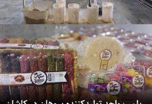 تصویر پلمپ واحد تولید کننده سوهان در کاشان به دلیل استفاده از رنگ مصنوعی غیر مجاز