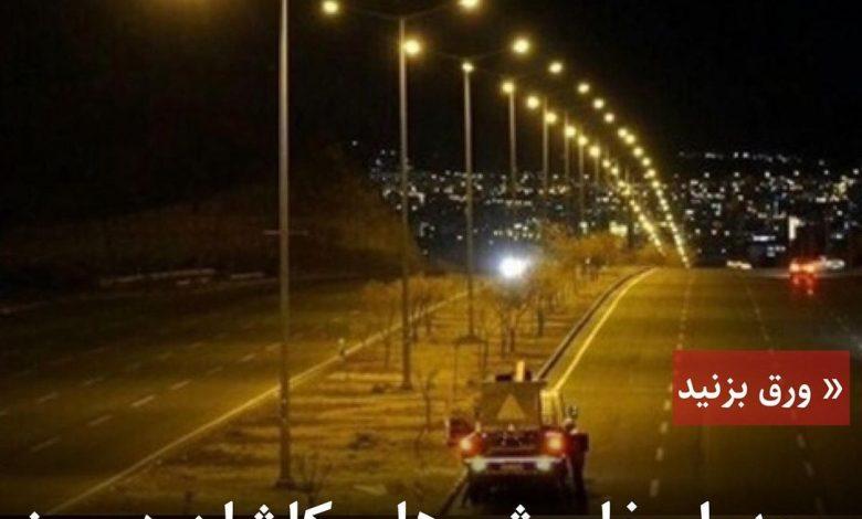 جدول خاموشیهای کاشان در روز چهارشنبه ۵ خردادماه اعلام شد