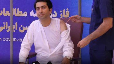 تصویر محمد معتمدی در تست واکسن ایرانی برکت شرکت کرد