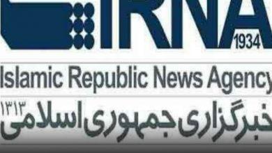 تصویر ایرنا بازداشت غیرقانونی خبرنگار خود را در کاشان محکوم کرد