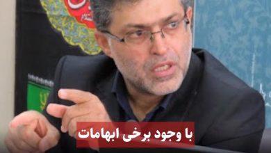 تصویر حکم حسن بخشنده شهردار کاشان از سوی وزیر کشور صادر شد