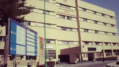 تصویر بخش MRIمرکز آموزشی درمانی شهید بهشتی کاشان مجددا راه اندازی شد