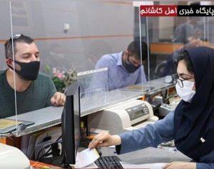 دورکاری کارمندان در کاشان لغو شده، تاکنون ۹۰ درصد کارمندان واکسینه شدند